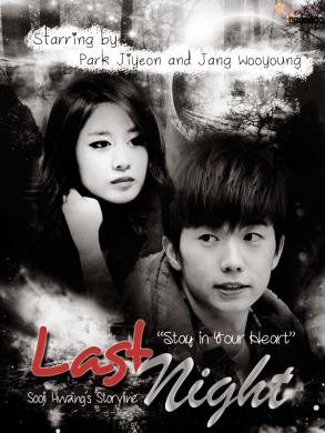 Poster-'Last-Night'